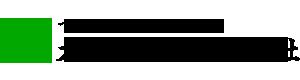 一般商品|京都丹波の佃煮 松茸昆布・万願寺甘とうの佃煮 大江山食品(株)